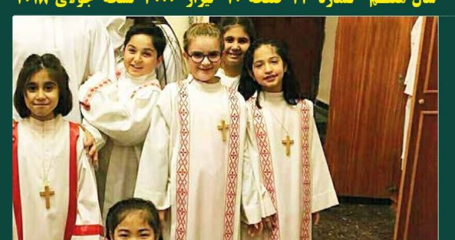 Rahe Salib July online